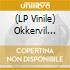 (LP VINILE) PRESIDENT S DEAD