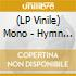 (LP VINILE) Hymn to the immortal wind