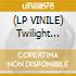 (LP VINILE) Twilight sentinel