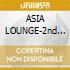 ASIA LOUNGE-2nd floor (4unreleased)