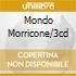 MONDO MORRICONE/3CD