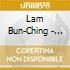 Lam Bun-Ching - The Child God