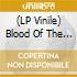 (LP VINILE) Feral spirit