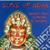 Suns Of Arqa - Govinda's House