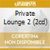 PRIVATE LOUNGE 2 (2CD)