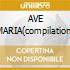 AVE MARIA(compilation)