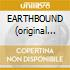 EARTHBOUND (original package)