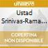 RAMA SREERAMA