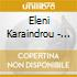 Eleni Karaindrou - The Suspended Step Of The Stork