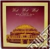 Wet Wet Wet - Live At The Royal Albert Hall (With The Wren Orchestra)