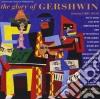 George Gershwin - Glory Of Gershwin