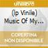 (LP VINILE) MUSIC OF MY MIND