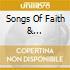 SONGS OF FAITH & DEVOTION/LIVE