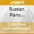 RUSSIAN PIANO SCHOOL(COMPLETE)
