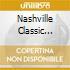 Nashville Classic Duets