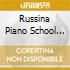 RUSSINA PIANO SCHOOL II