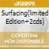 SURFACING(LIMITED EDITION+2CDS)
