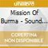 Mission Of Burma - Sound Of The Speed Of Light