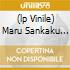 (LP VINILE) MARU SANKAKU SHIKAKU