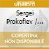 Sergei Prokofiev / Igor Stravinsky - Works For Piano And Orchestra - Rosel