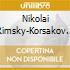 RIMSKY-KORSAKOW, MOZART&SALIERI (GA DT)