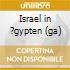 Israel in ?gypten (ga)