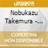 Nobukazu Takemura - Child S View/hoshi No Koe