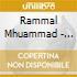 Rammal Mhuammad - L'epopee De L'achoura