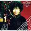 Thanh Huong - Vietnam-musique Du Theatre Cai Luong