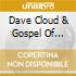 Dave Cloud And The Gospel Of Power - Pleasure Before Business