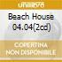 BEACH HOUSE 04.04(2CD)