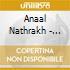 Anaal Nathrakh - Domine Non Es Dignus