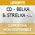 CD - BELKA & STRELKA - Tales From The Projector Room