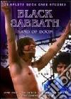 HAND OF DOOM DVD/CD/BOOK