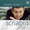 SACD - VESSELIN STANEV      - SCRIABIN: PRELUDES OP.11/SONATE