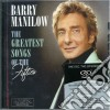Barry Manilow - Greatest Songs Of The Fifties
