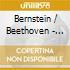 BEETHOVEN - SINFONIA N. 5