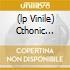 (LP VINILE) CTHONIC RITES