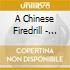 A Chinese Firedrill - Circles