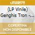 (LP VINILE) Board up the house remixes