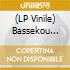 (LP VINILE) Segu blue (deluxe edition)