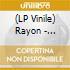 (LP VINILE) LP - RAYON                - LIBANON