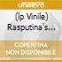(LP VINILE) RASPUTINA'S OH PERILOUS WORLD