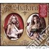 ORAL FIXATION VOLUMES 1 & 2  (BOX 3CD)