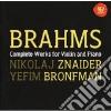Brahms: sonate per violino