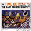 TIME OUT!   (DIGIPACK)