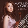 Mayuko Kamio: In Recital - Bizet, Tchaikovsky..