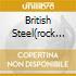 BRITISH STEEL(ROCK TIN BOX)