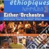 Ethiopiques 20