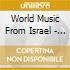 World Music From Israel - The Deben Bhattacharya...